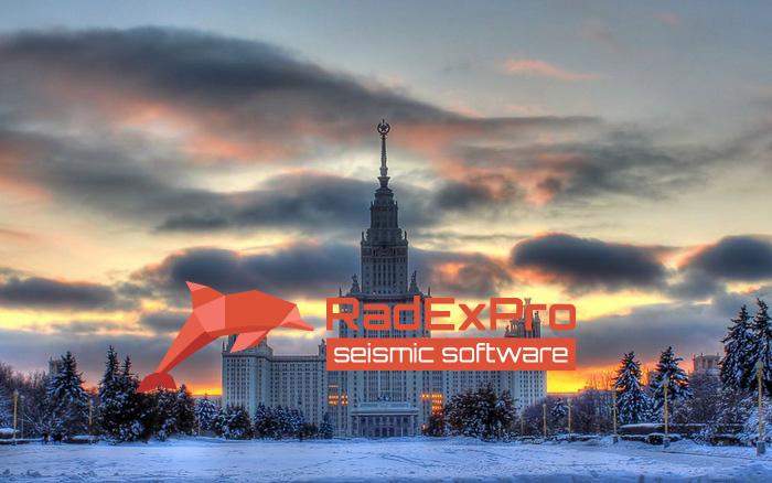 Тренинг-курс по практическому освоению системы обработки сейсмических данных RadExPro