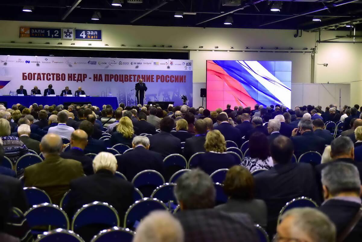 Всероссийский съезд геологов-2016